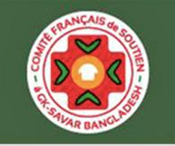 Comité de Soutien du Cher à Gk-Savar-Bangladesh